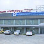 shymkent-2014-foto-1