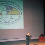 ipoeasid-2010-st-petersburg-kongress-i-f20