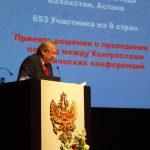 plenarnoe-ipoeasid-21