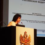 plenarnoe-ipoeasid-23