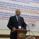 IPOEASID_Bishkek-06-2018-1