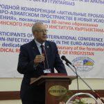IPOEASID_Bishkek-06-2018-6
